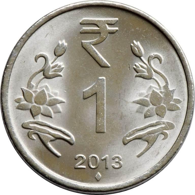 rupee_coin