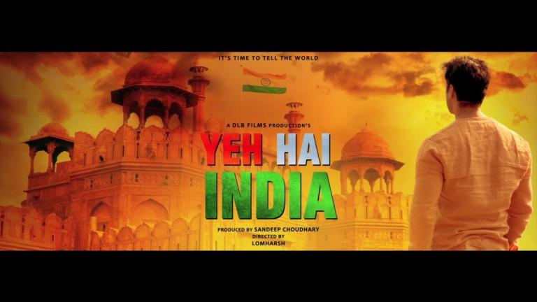 yeh-hai-india-movie